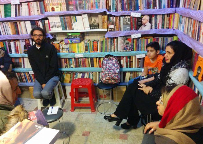 جلسه معرفی رمان جزء از کل در کتابفروشی طاقچه